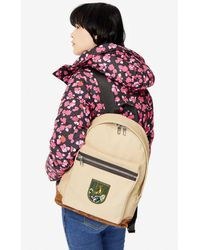KENZO Large 'tiger Mountain' 'capsule Expedition' Backpack - Natural