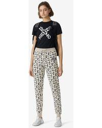 KENZO Sport Hose mit Monogramm - Weiß