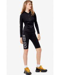 KENZO Logo Cycle Shorts - Black