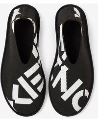 KENZO Sport K-knit Loafers - Black