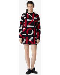 KENZO Sport Jacquard Monogram Dress - Red