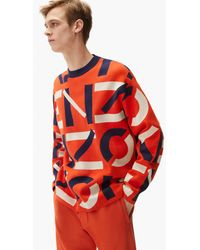 KENZO Pullover Sport Monogramm - Orange