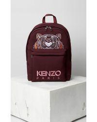KENZO - Large Neoprene Tiger Backpack - Lyst