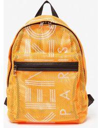 KENZO Large Logo Mesh Backpack - Orange