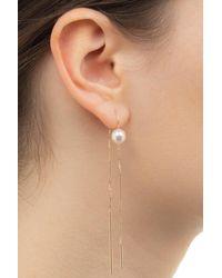 Hirotaka Akoya Pearl Chain Earring - Natural