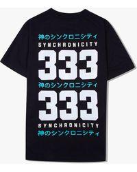 Kiikii Osaka Kiikii® Sync Tee - Blue