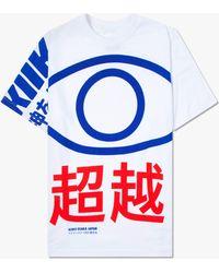 Kiikii Osaka Kiikii® 5th Dimension Tee - Blue