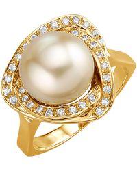 diemer perle Damesring Met Cultivé Zuidzeeparel - Geel