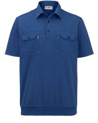Roger Kent Poloshirt - Blauw