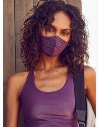 Koral Netz Face Mask - Purple