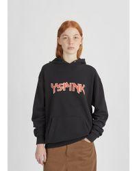 Y's Yohji Yamamoto - Pink Sweatshirt - Lyst