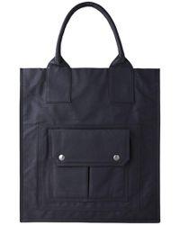 Hope - Premium Bag - Lyst