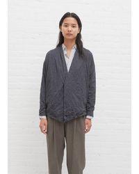 Pas De Calais Cotton Wrinkle Finish Cardigan - Gray
