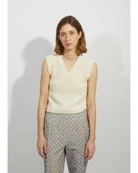 Acne Studios Kandra Rustic Cotton Sweater Vest - Multicolour