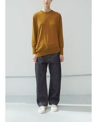 Studio Nicholson Sprune Asymmetrical Sweater - Multicolour