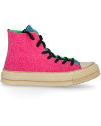 JW Anderson Sneakers - Pink