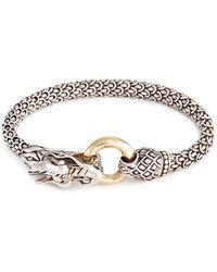 John Hardy 18k Yellow Gold Silver Scaly Dragon Bracelet - Metallic