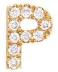 Loquet London - Diamond 18k Yellow Gold Letter Charm – P - Lyst