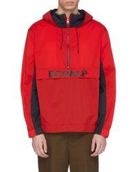 Ecoalf 'arden' Colourblock Hooded Windbreaker Anorak - Red