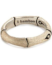 John Hardy - Brushed Silver Bamboo Ring - Lyst