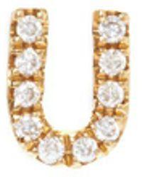 Loquet London - Diamond 18k Yellow Gold Letter Charm – U - Lyst