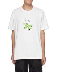 Angel Chen Oversize Hand Crochet Lizard T-shirt - White