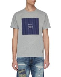 FDMTL - Logo Embroidered Sashiko Panel T-shirt - Lyst