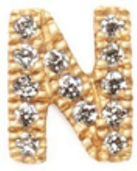 Loquet London Diamond 18k Yellow Gold Letter Charm – N - Metallic