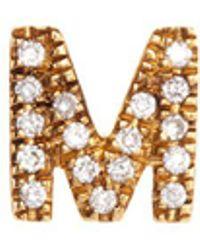 Loquet London Diamond 18k Yellow Gold Letter Charm – M - Metallic