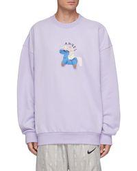 Angel Chen Oversize Hand Crochet Unicorn Sweatshirt - Purple