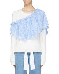 Xiao Li Detachable Stripe Ruffle Panel Drawstring Sweatshirt - White