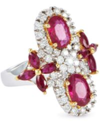 LC COLLECTION - Diamond Ruby 18k White Gold Ring - Lyst
