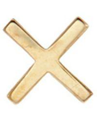 Loquet London - 'x' 18k Yellow Gold Charm – Send A Kiss - Lyst