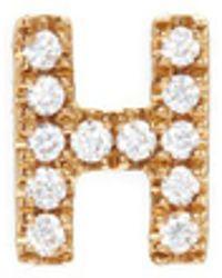 Loquet London - Diamond 18k Yellow Gold Letter Charm – H - Lyst
