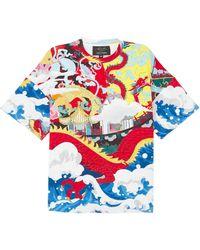 Angel Chen Dragon Junk Graphic Print Unisex T-shirt - Blue