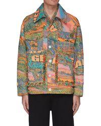 Angel Chen Hawaii Fringe Jacquard Mix Jacket - Multicolor