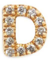 Loquet London Diamond 18k Yellow Gold Letter Charm – D - Metallic