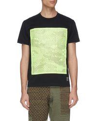 FDMTL - Sashiko Camouflage Print T-shirt - Lyst