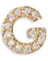 Loquet London - Diamond 18k Yellow Gold Letter Charm - G - Lyst