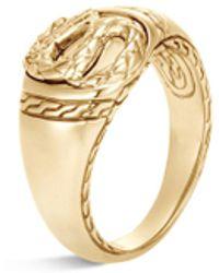 John Hardy 'legends Naga' 18k Gold Signet Ring - Metallic
