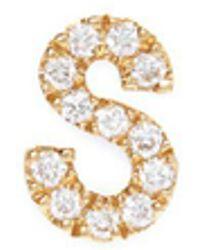 Loquet London | Diamond 18k Yellow Gold Letter Charm – S | Lyst