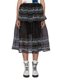 Angel Chen Logo Embroidered Panel Silk Skirt - Black