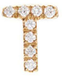 Loquet London - Diamond 18k Yellow Gold Letter Charm – T - Lyst