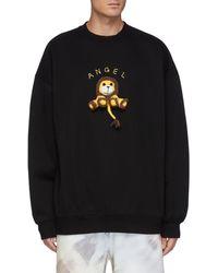 Angel Chen Oversize Hand Crochet Lion Sweatshirt - Black