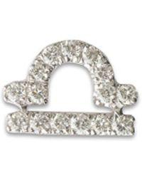 Loquet London - 18k White Gold Diamond Zodiac Charm - Libra - Lyst