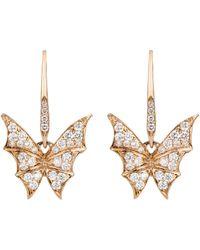 Stephen Webster Fly By Night' Diamond 18k Rose Gold Stud Earrings - Metallic
