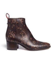 Valentino 'santeria' Embossed Leather Ankle Boots - Brown