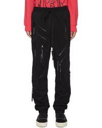 Haculla Zipper Detail Stripe Panel Outseam jogging Trousers - Black