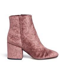 Sam Edelman 'taye' Floral Jacquard Velvet Ankle Boots - Pink