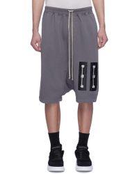 Rick Owens DRKSHDW Graphic Patch Drop Crotch Sweat Shorts - Grey